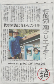 読売新聞ガーデン 001.jpg